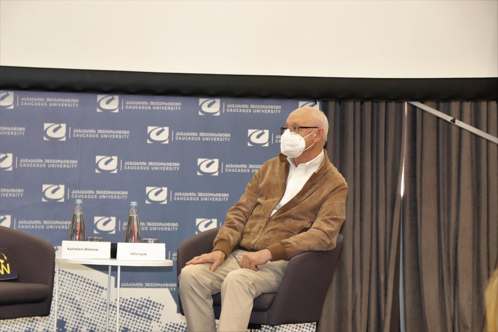 საინფორმაციო შეხვედრა პოლონეთში დაგეგმილი ტექნოლოგიური სამიტის შესახებ