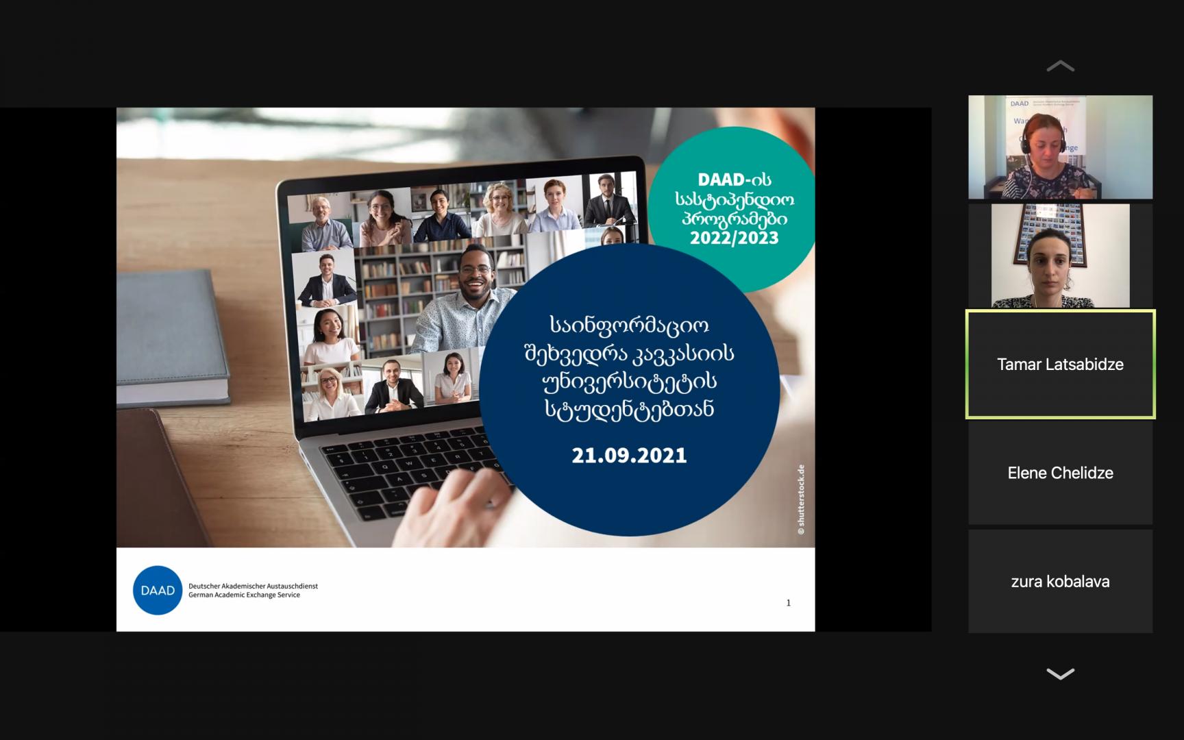 საინფორმაციო შეხვედრა გერმანიის აკადემიური გაცვლის სამსახურის (DAAD) სასტიპენდიო პროგრამების შესახებ