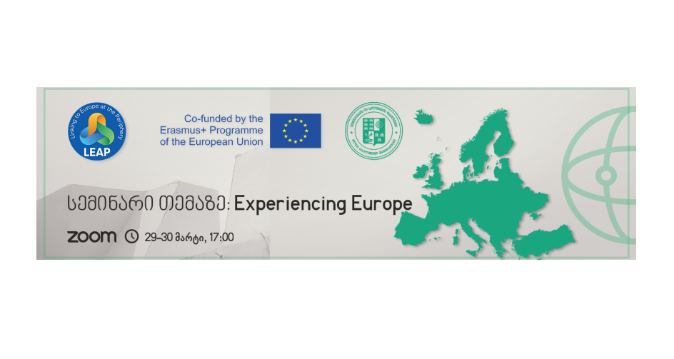"""""""ევროპული სწავლების სამკუთხედის"""" გამოცდილება საერთაშორისო სემინარზე"""