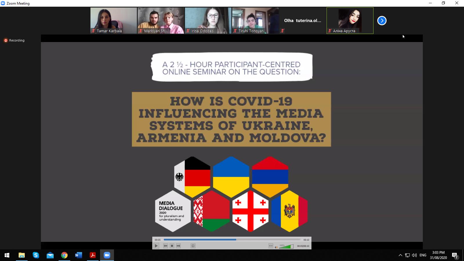 პირველი ონლაინ სემინარი პროექტის Media Dialogue 2020 For Pluralism and Understanding ფარგლებში