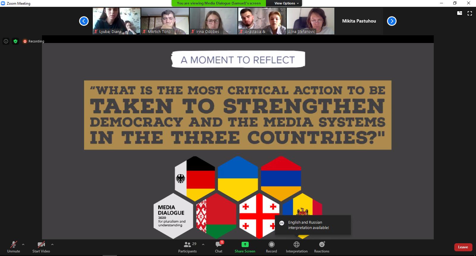 მეორე ონლაინ სემინარი პროექტის Media Dialogue 2020 For Pluralism And Understanding ფარგლებში